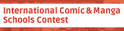 International Comic/Manga Schools Contest