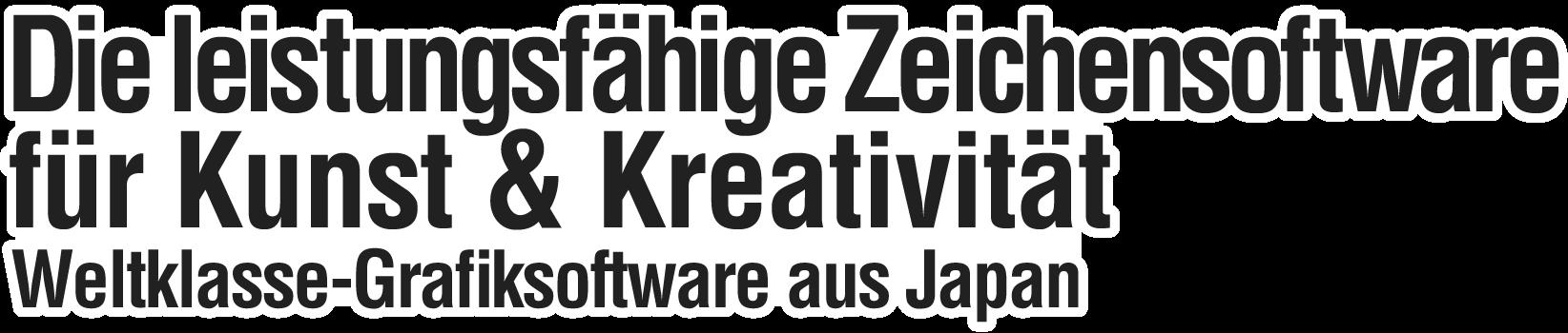 CLIP STUDIO PAINT - Ultimatives Werkzeug für Mangas und ...