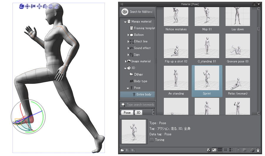 Contains many ready-made pose files. By importing these, you can add a pose.
