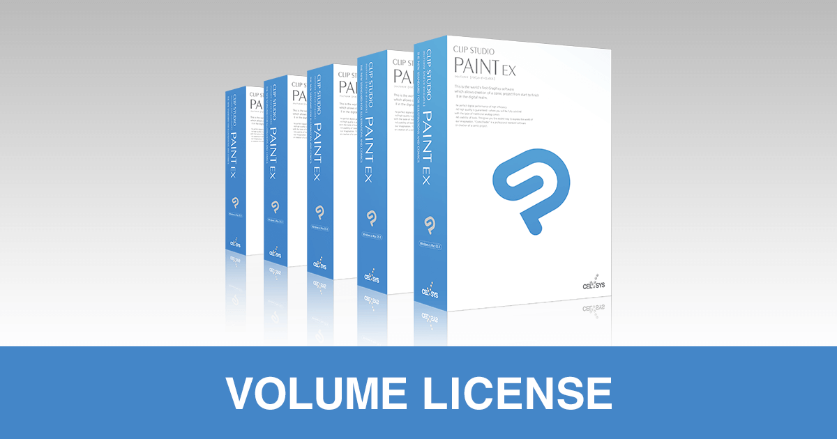 do volume licenses expire