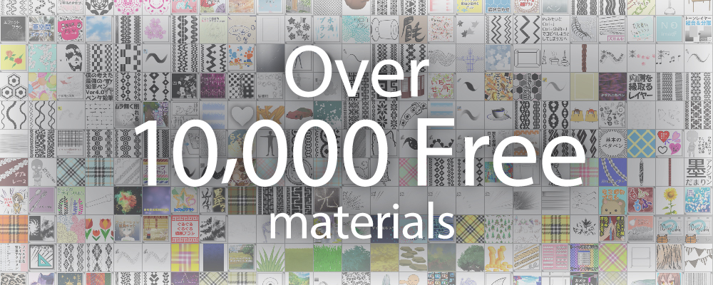 Access more than 10,000 free materials using CLIP STUDIO ASSETS