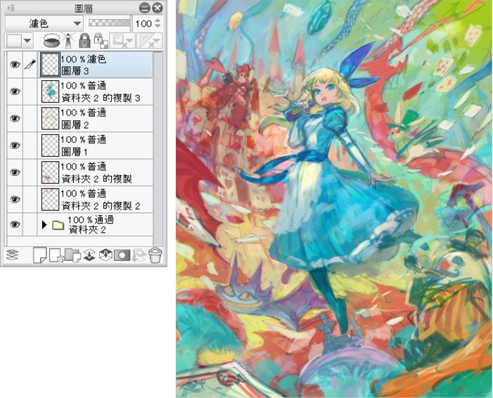 clip studio paint 破解 繁體