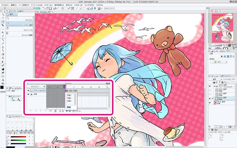 dingeon painter studio export to pdf