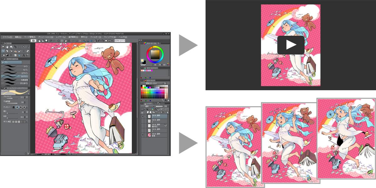 clip studio paint for animation clip studio net