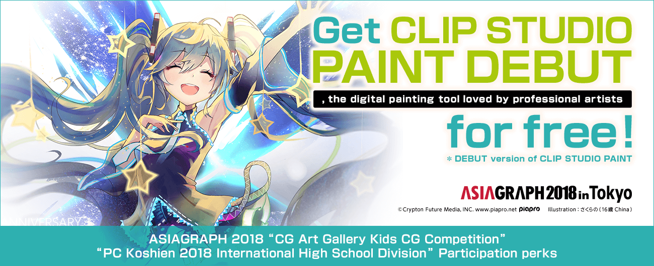 【ASIAGRAPH 2018 in Tokyo】Get CLIP STUDIO PAINT DEBUT, the digital painting tool loved by professional artists for free!