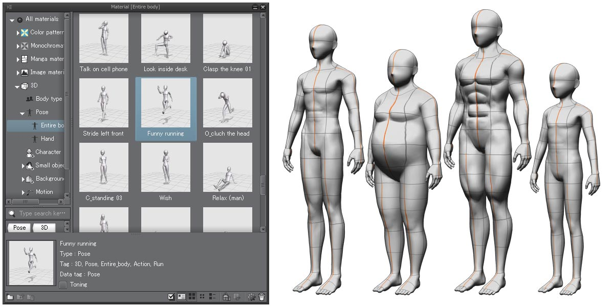 Freely change the body type and proportion of the 3D models