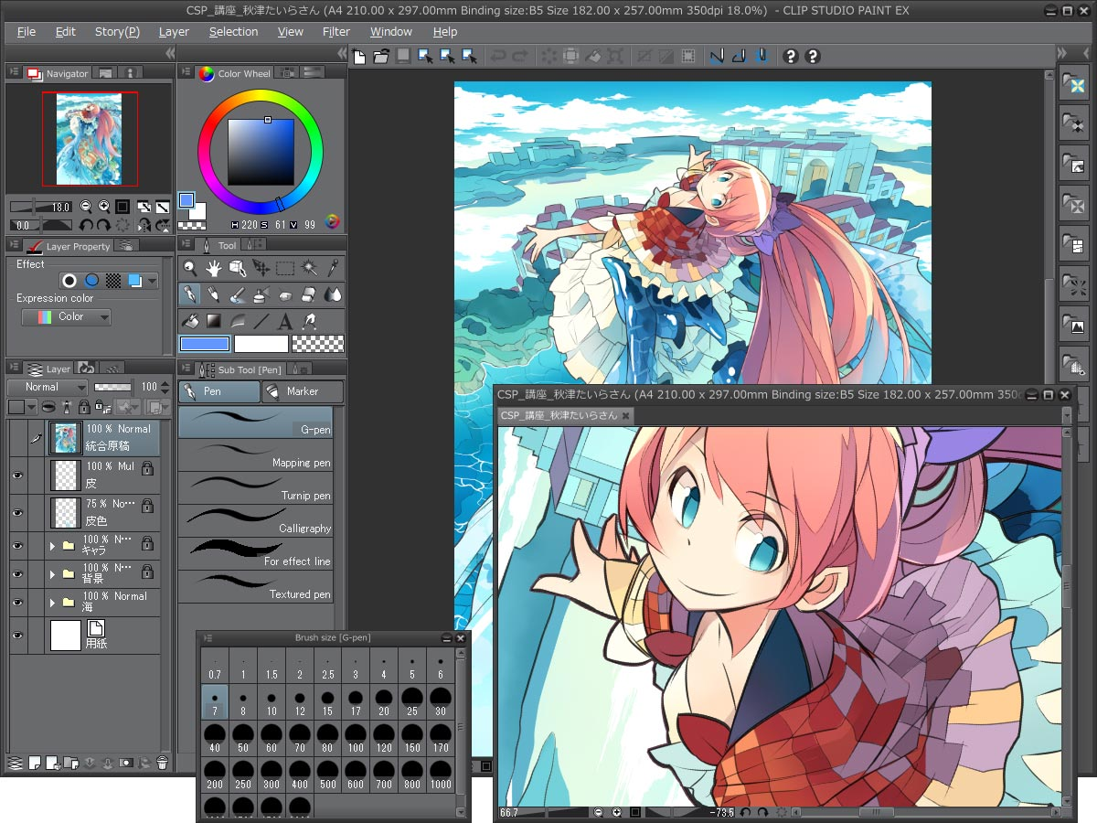 Clip studio paint free full
