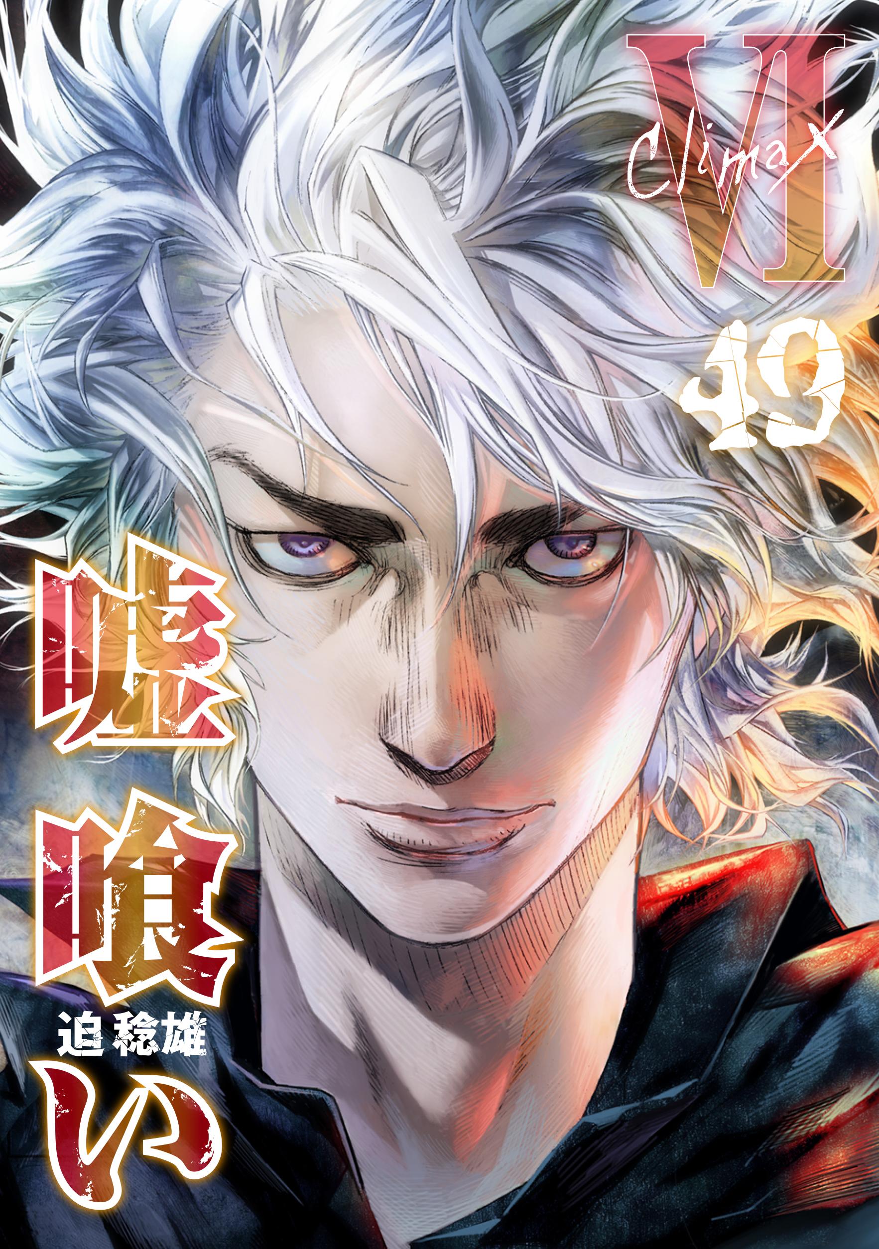 Manga studio скачать бесплатно на русском