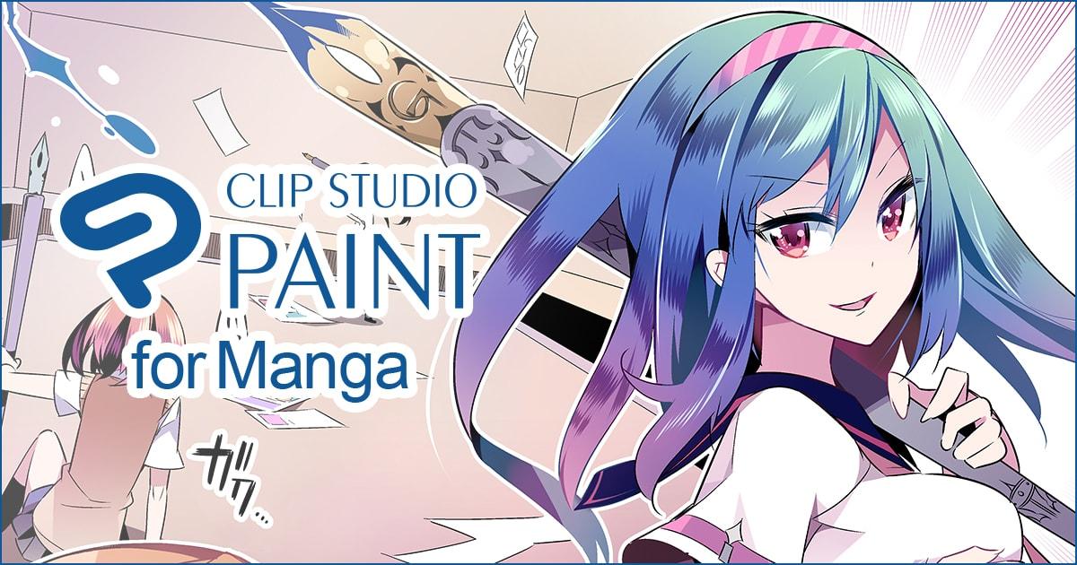 Le meilleur logiciel de manga ! | CLIP STUDIO PAINT | CLIP STUDIO.NET