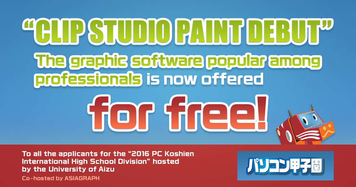 Clip Studio Paint Debut The Graphic Software Popular Among Professionals Is Now Offered For Free Clip Studio Net