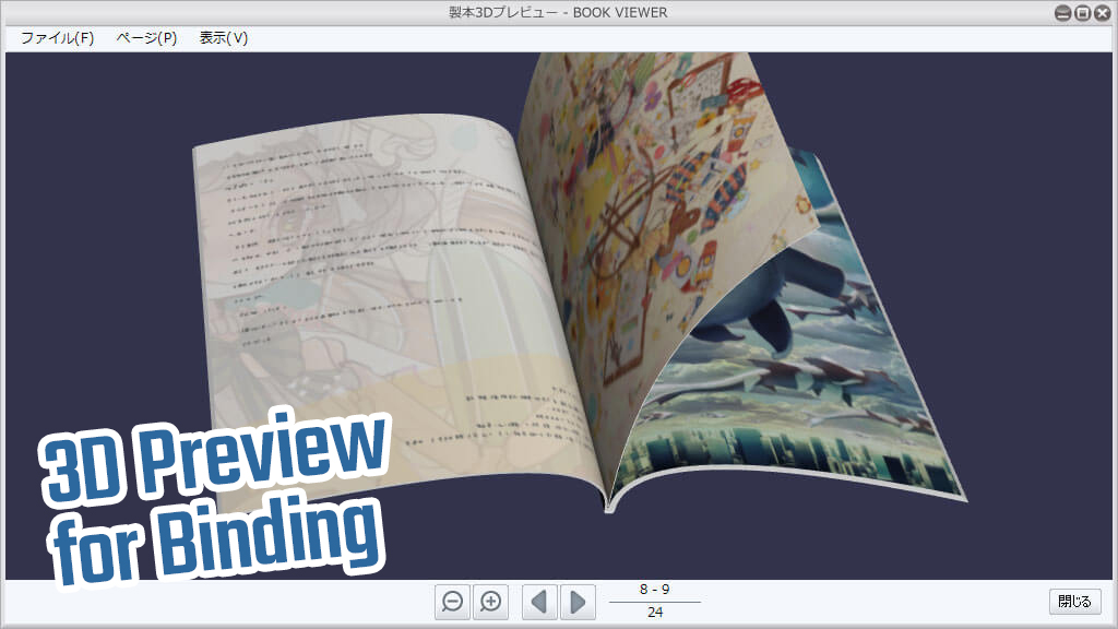 3D Preview for Binding