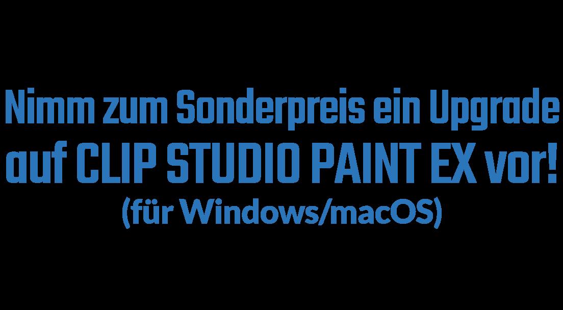 clip studio upgrade