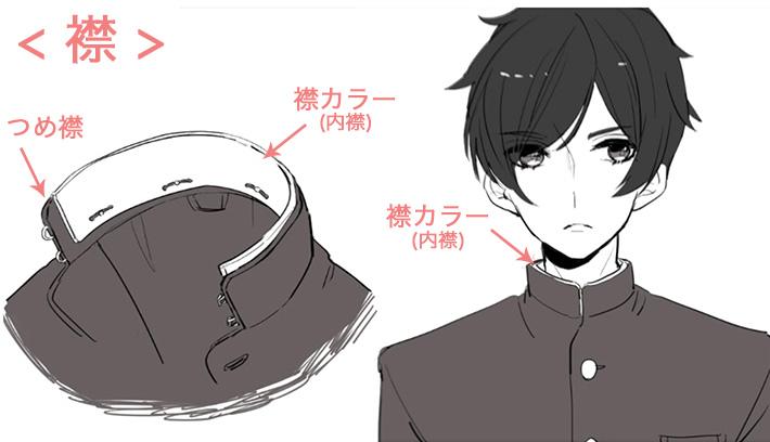 121_男子高校生の制服の描き方講座 (5)
