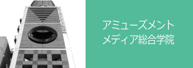 学校のイメージ図