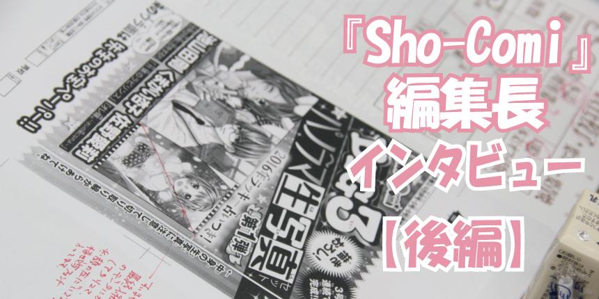 雑誌の写真