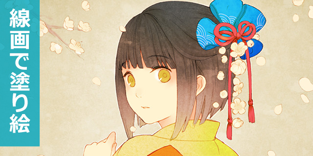 烏羽雨さん塗り絵_アイキャッチ画像