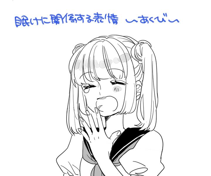 116_さまざまな表情の描き方講座 (3)