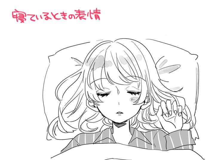 116_さまざまな表情の描き方講座 (5)