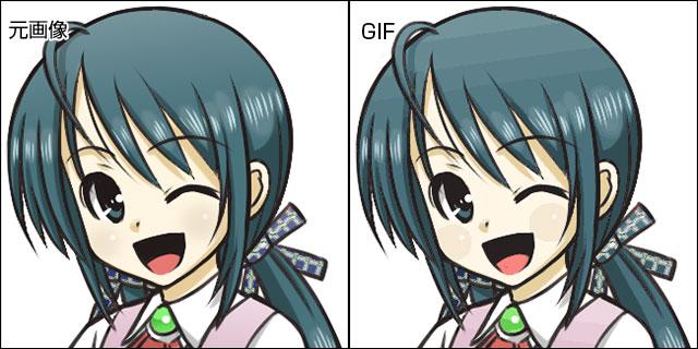 GIF画像
