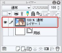 042_画像を統合