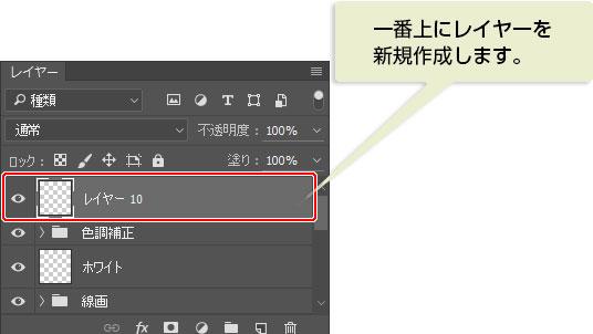043_簡単3ステップでキラキラ効果を作ろう_kirakira_001