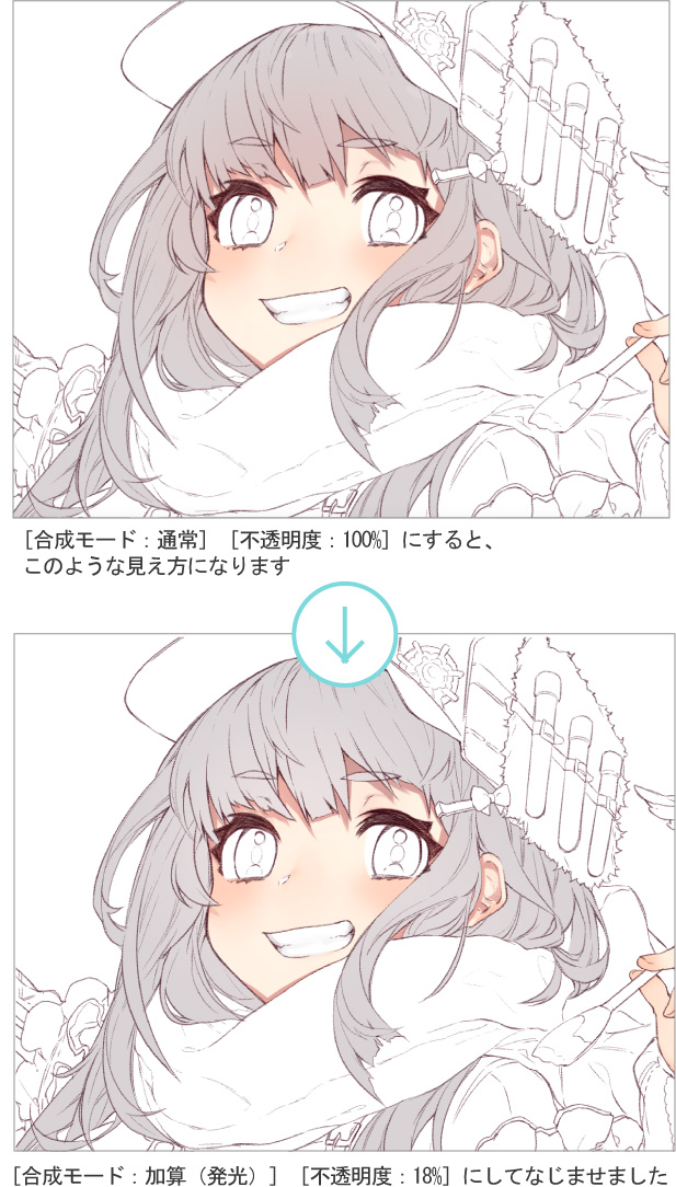Mika Pikazoさんデジタルイラスト講座 人物の本体 肌 髪 目 を塗る イラスト マンガ描き方ナビ