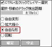 154_transform_003