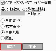 154_transform_005