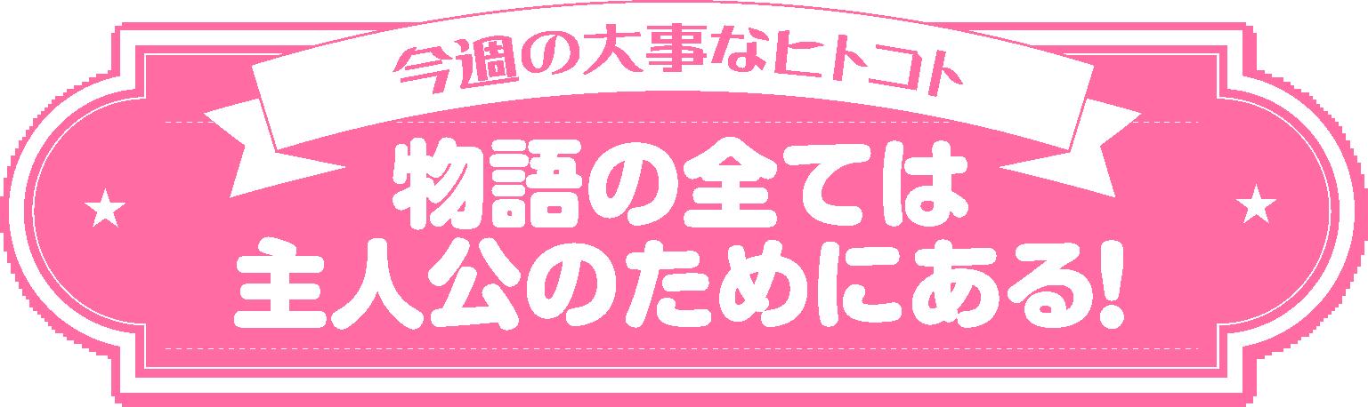 9032-4r2