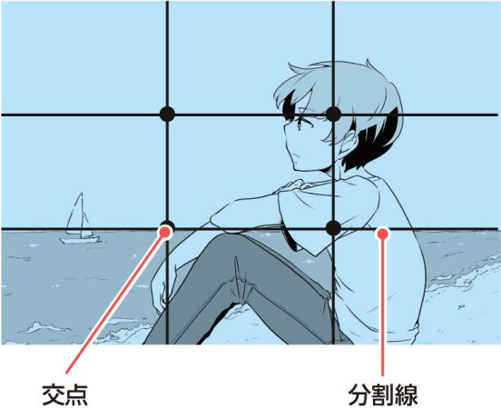 ユーキャン01_4