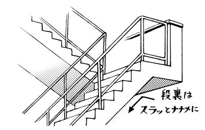 背景萌え階段-2