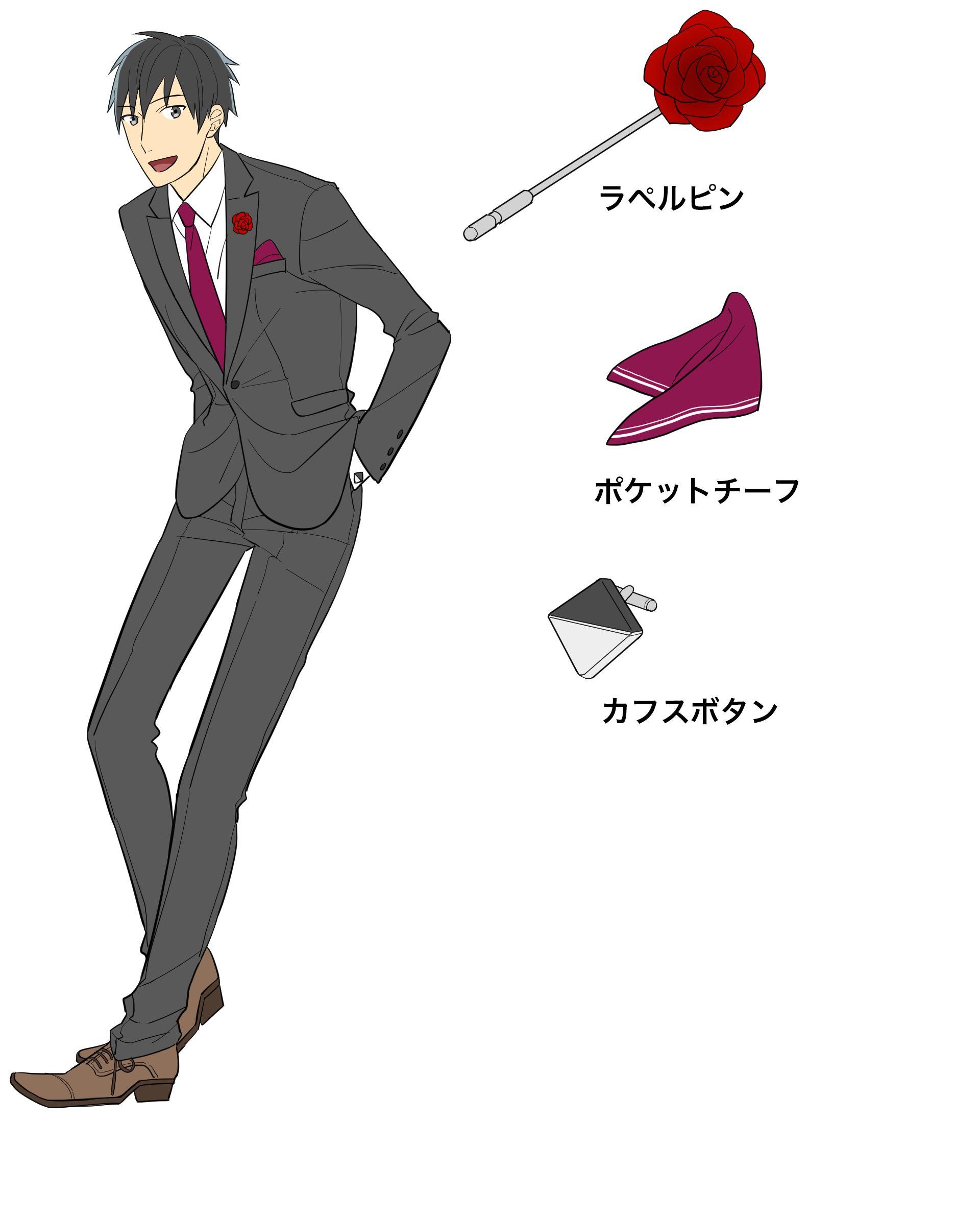 しわ 描き 方 スーツ