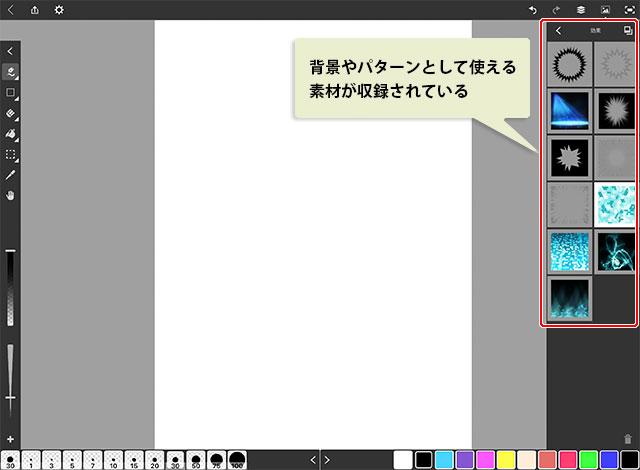 iphone お 絵描き