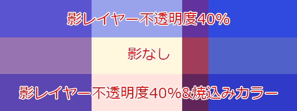 atsunuri_015