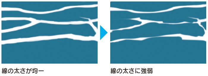 minamo_4