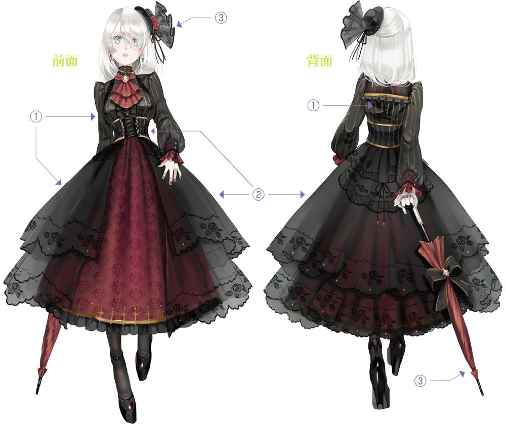 女の子コーデ☆ロリータ\u0026ゴシックファッションの描き方を学ぼう