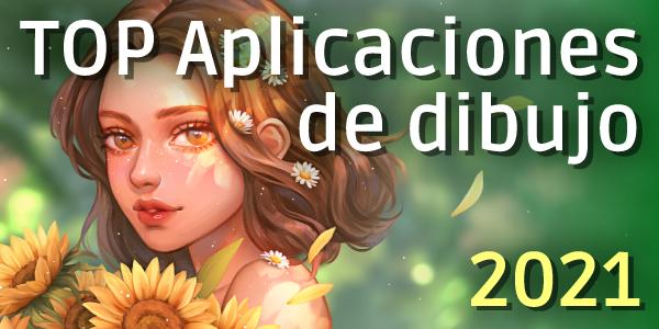 Programas y apps de dibujo gratuitas y de pago (2021)