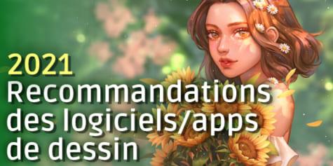 Recommandations 2021 – Logiciels/apps de dessin