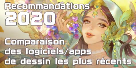 Recommandations 2020 - Logiciels/apps de dessin